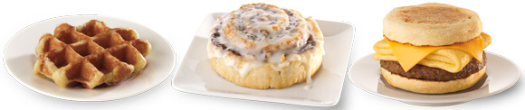 Chick-Fil-A - New Breakfast Items